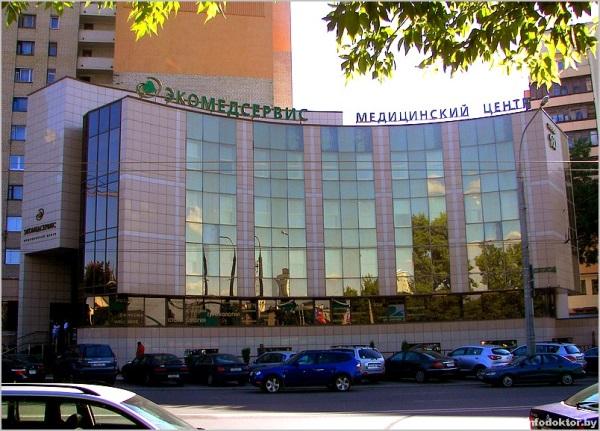 Медицинский центр Экомедсервис, минск