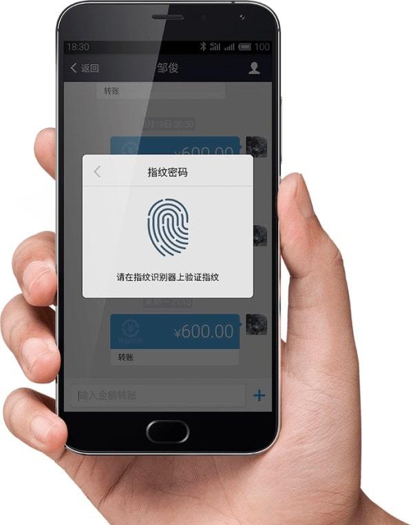 Meizu MX5 блокировка по отпечатку пальца