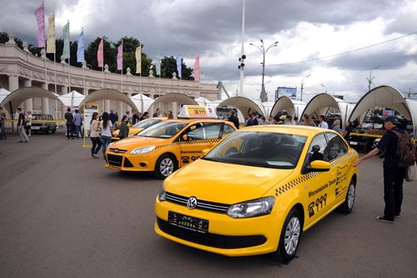 VIP-такси в Москве