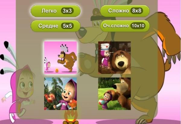 Пазлы с Машей и Медведем - играть онлайн