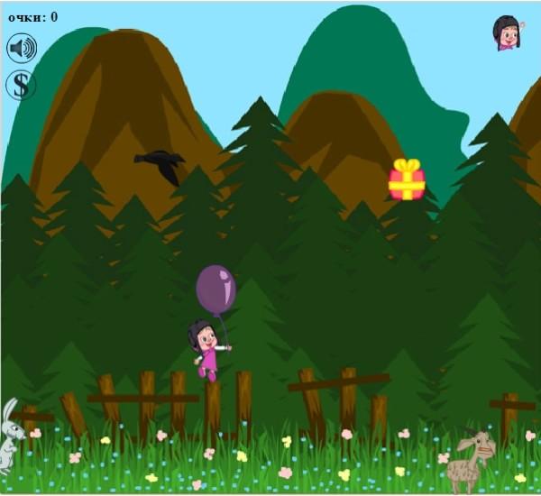 Маша и Медведь поиграть