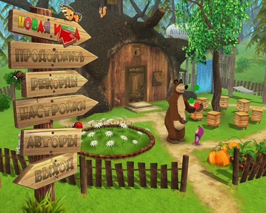 Маша и Медведь игра догонялки