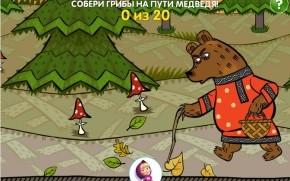Маша и Медведь игра.