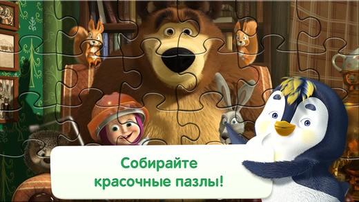 Маша и Медведь пазлы.