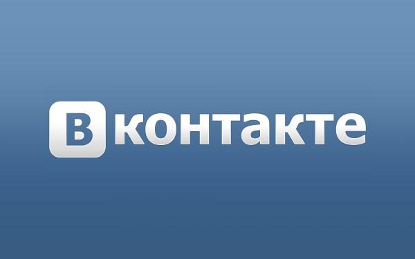 Король Вконтакте