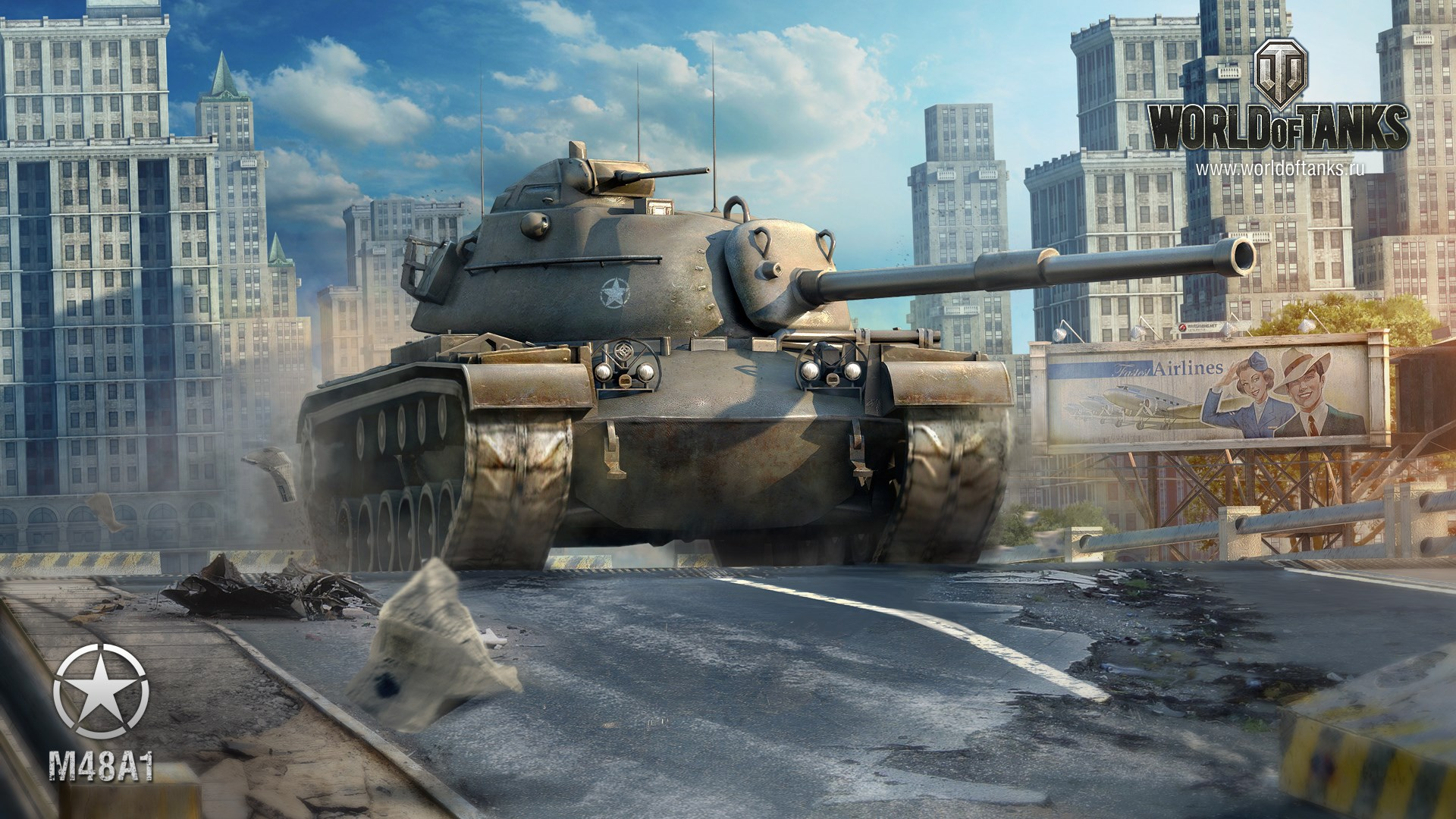 World of tanks - M48A1