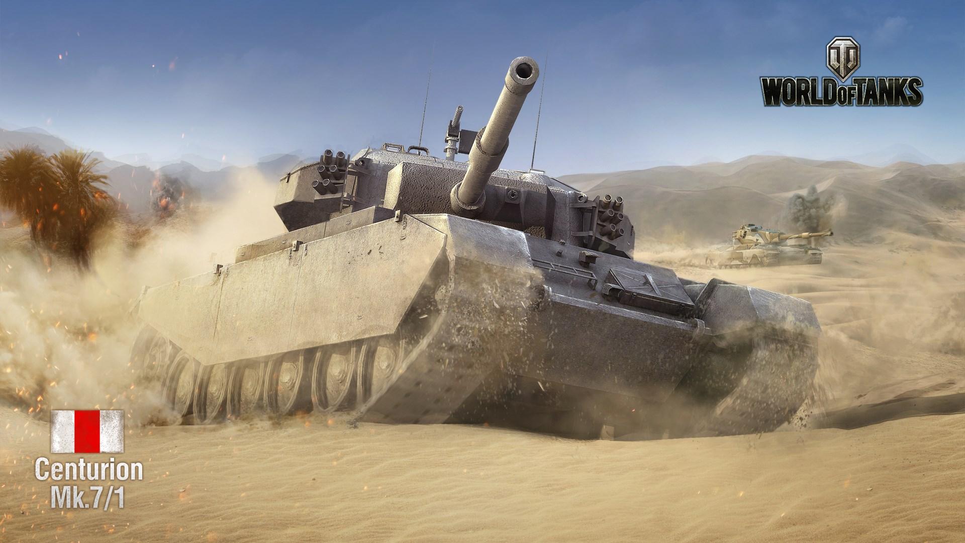 скачать обои танков world of tanks на рабочий стол