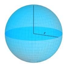 Калькулятор шара